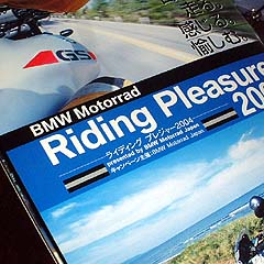 Riding Pleasure 2004