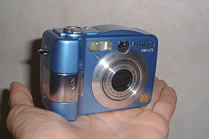 LUMIX DMC-LC70