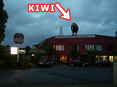 Kiwi International Airport Hotelは屋根のKiwiが目印