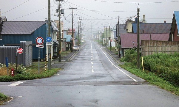 MenuRas and RoadPost navigation北海道ツーリング2013 Day7Post navigation最近の投稿最近のコメントアーカイブカテゴリーこういう記事を書いてます