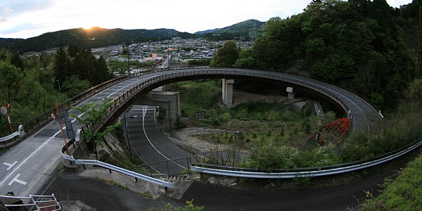 Main menuPost navigation弥栄ループ橋Post navigation